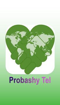 Probashy Tel poster