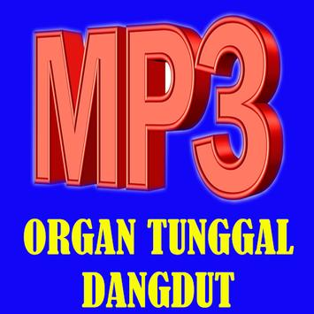 Organ Tunggal Dangdut Karaoke screenshot 1