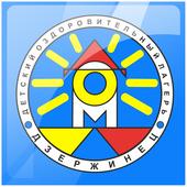 """Викторина """"ДОМ"""" Дзержинец icon"""