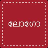 Malayalam Trolls icon