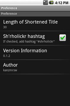 Sh'rholickr apk screenshot