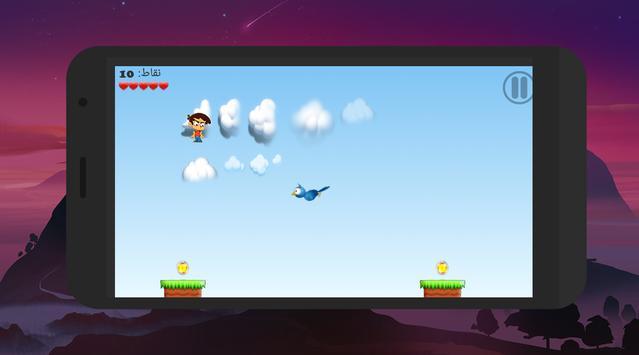 لعبة حميدو في ورطة طيور الجنة apk screenshot