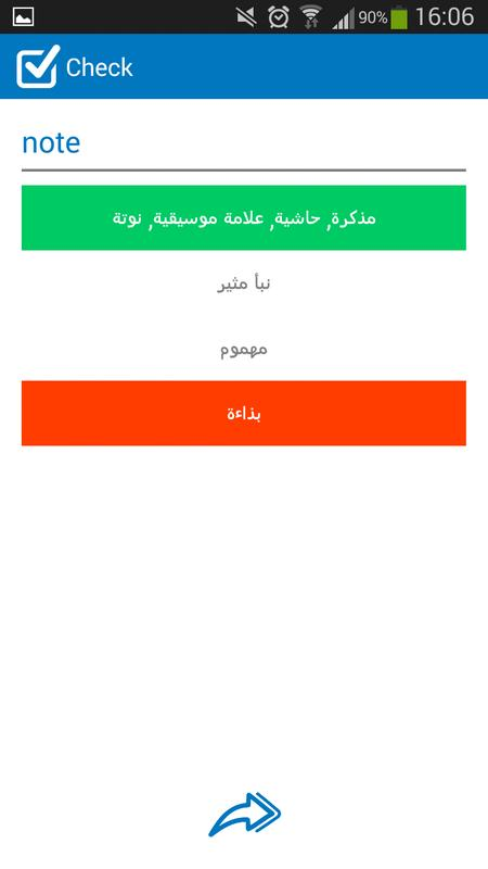 arabic to english dictionary pdf free download