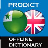 Esperanto - English dictionary icon