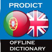 Portuguese -English dictionary icon