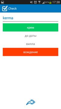 Russian - Finnish dictionary apk screenshot