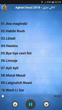 Aghani Douzi 2018 - اغاني الدوزي screenshot 4