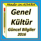 Genel Kültür 2017 Güncel icon