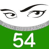 Photo Hunt Game 54 icon