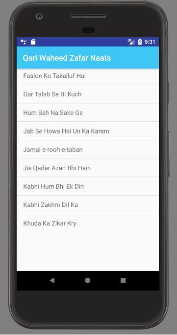 allah hoo naat qari waheed zafar free download