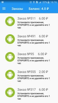 TapMobile мобильный заработок poster