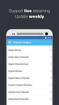 Arabic Television apk screenshot