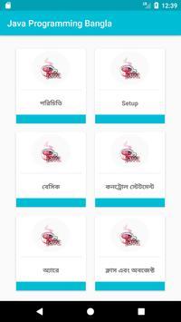 Java Programming Bangla screenshot 1