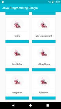 Java Programming Bangla screenshot 2