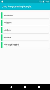Java Programming Bangla screenshot 6
