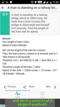 Aptitude Interview Questions screenshot 3