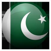 Urdu News App | All Urdu Newspapers icon