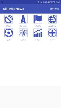 Urdu News App | All Urdu Newspapers poster