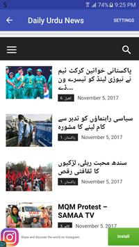 Urdu News App | All Urdu Newspapers screenshot 15