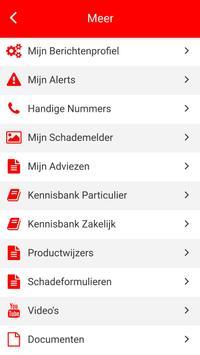FINPLAN screenshot 1