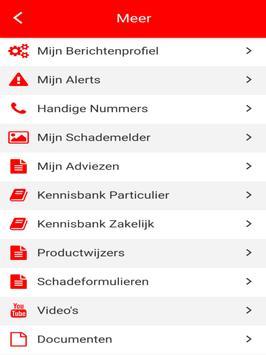 FINPLAN screenshot 3
