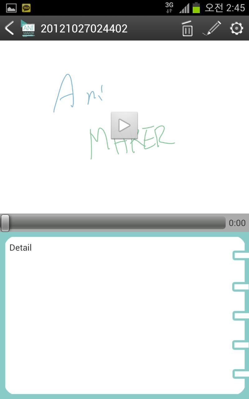 AniMaker for Android - APK Download