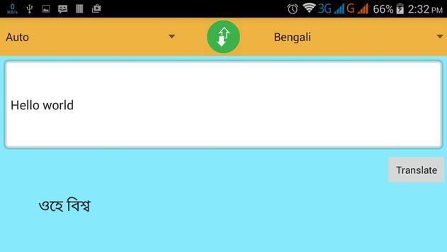 TranslatorX capture d'écran 3