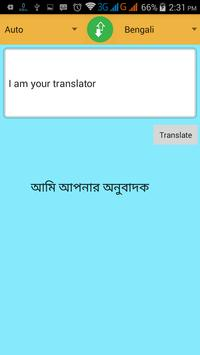 TranslatorX Affiche