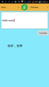 TranslatorX capture d'écran 1