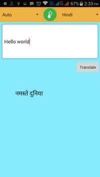 TranslatorX capture d'écran 2