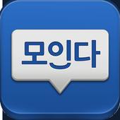 모인다(기사)/moinda icon