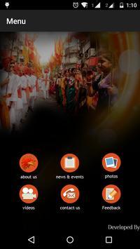 Girgaon Dhwajapathak - GDP apk screenshot