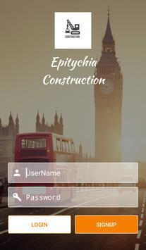 Epitychia Construction poster