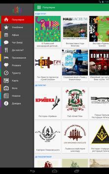 Lviv Events screenshot 10