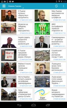 Lviv Events screenshot 15