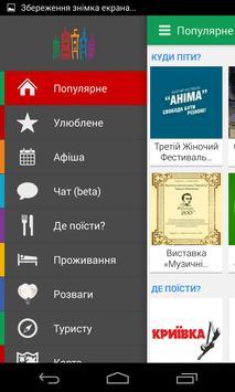 Lviv Events screenshot 1