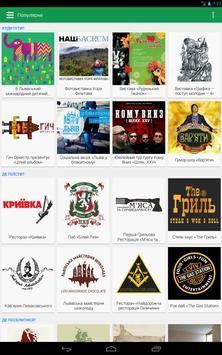 Lviv Events screenshot 8