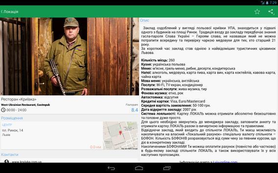 Lviv Events screenshot 9