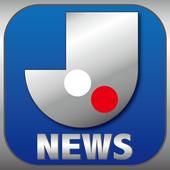 サッカーまとめニュース icon
