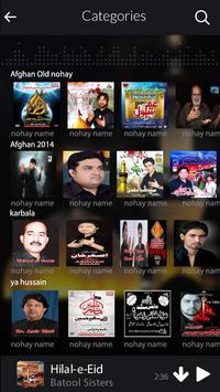 Islamic Mp3 Nohay & Naat apk screenshot