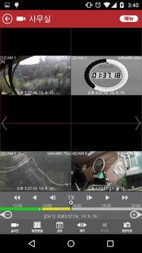 마이캠2.0 screenshot 3