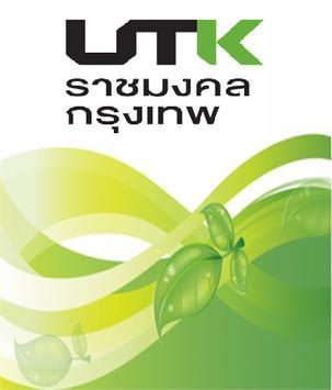 UTK Teacher Assessment poster