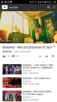 Kpop Chart with YouTube for Android - APK Download
