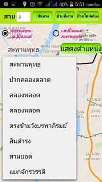 BangkokBuses screenshot 2