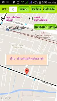 BangkokBuses screenshot 3