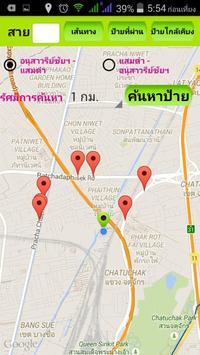 BangkokBuses screenshot 5