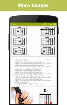 easy learn guitar chords screenshot 4