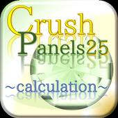 Crush Panels 25 -Calculation- icon