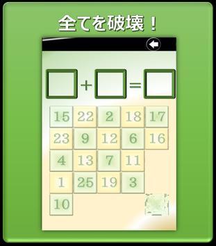 Crush Panels 25 -Calculation- screenshot 2