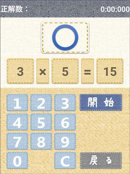 Simple Calculation apk screenshot